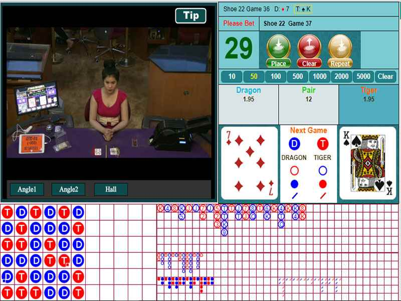 Long-Hổ-Online-Win2888-1-1